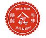 logo_aoki_mini.png