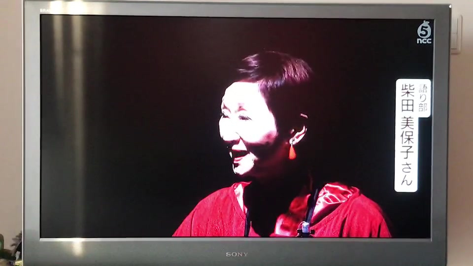 NCC長崎文化放送ニュース