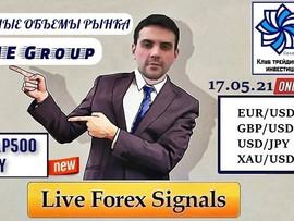 Аналитика рынка форекс на сегодня (17.05.21). Евро доллар, фунт, золото, перспективы рубля.