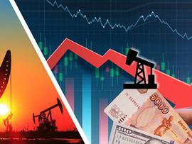 Разногласия внутри ОПЕК+ негативно сказываются на российском рубле.