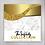 Thumbnail: Gold Glitz Wave Clipart