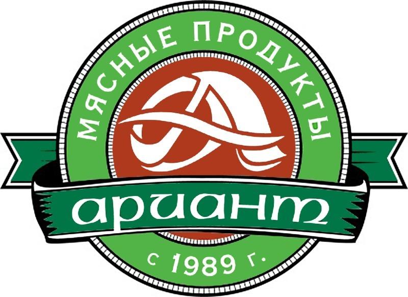 Ariant)