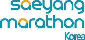 Logo-en-saeyang-marathon.png