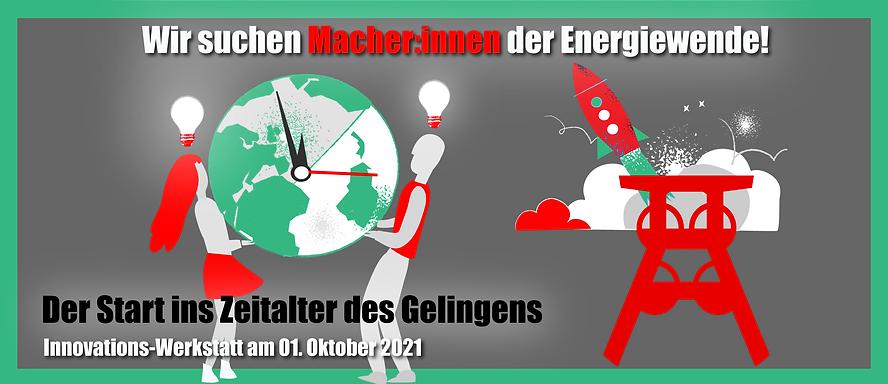 innovationswerkstatt_webseite.png