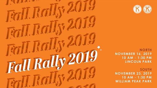 Fall Rally 2019 banner.png