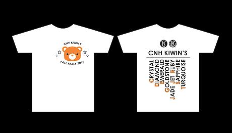 FR T-Shirt Design - Option 1 (1).png
