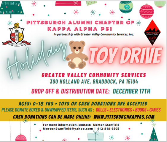 Toy Drive 2020.png