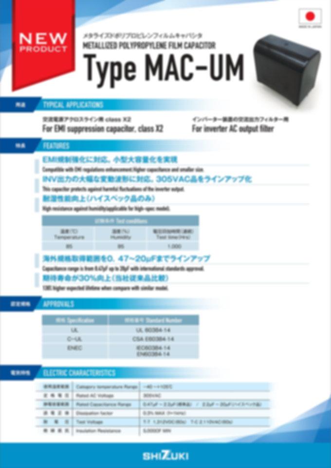 ASC MAC-UM Series Film Capacitors