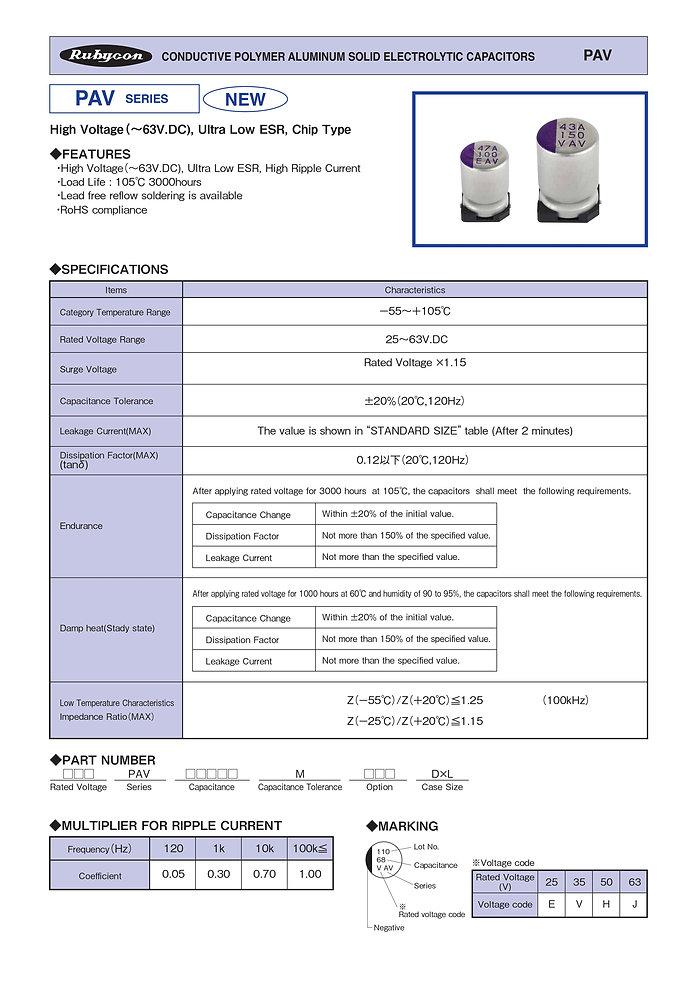Rubycon PAV Series SMT Aluminum Polymer Capacitors
