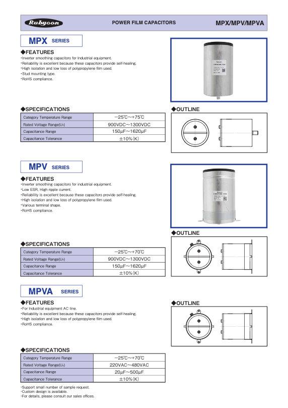 Rubycon MPX/MPV/MPVA Series Power Film Capacitors