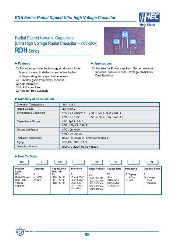 Holystone RDH Series MLC Capacitors