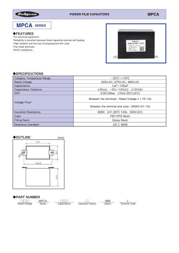 Rubycon MPCA Series Power Film Capacitors