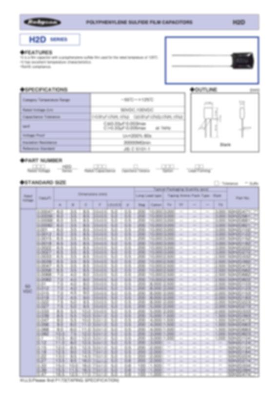 Rubycon H2D Series Radial Plastic Film Capacitors