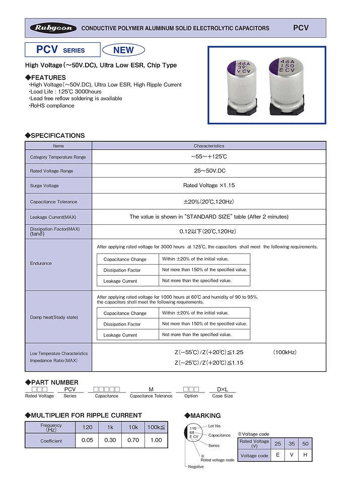 Rubycon PCV Series SMT Aluminum Polymer Capacitors