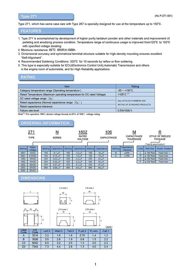 Matsuo 271N Series SMT Tantalum Capacitors