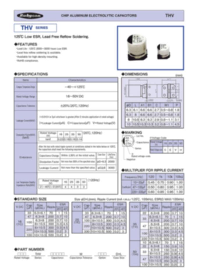 Rubycon THV Series SMT Aluminum Electrolytic Capacitors