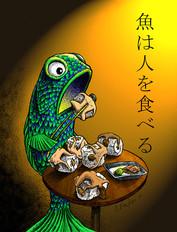Sushi eat people