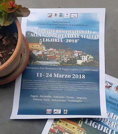 Liguria Progetto internazionale.jpg