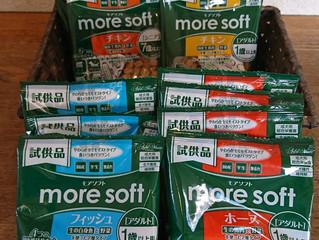 more soft モアソフト