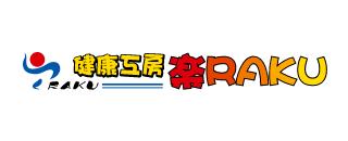 ban_raku.png