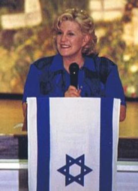 rachelle_with_israel_flag.jpg