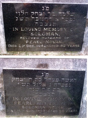 Gravestones of Solomon and Pearl Novak