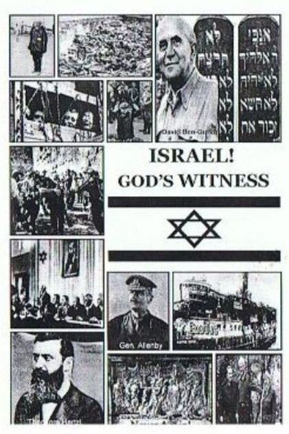 ISRAEL-GOD's WITNESS