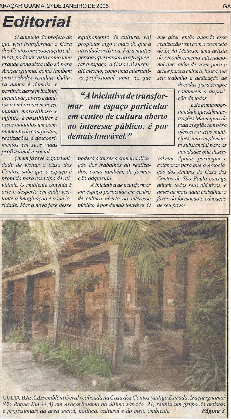Centro_cultural_Diário_Araçariguama_2006