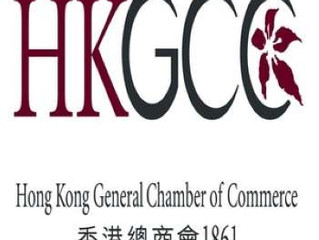 Elected The Chairman of the Americas Committee of the Hong Kong General Chamber of Commerce