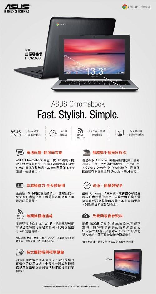 Asus Chromebook.jpg