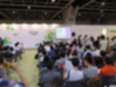 MPS x HKTDC Talk