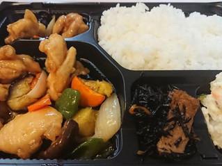 鶏肉と野菜の黒甘酢炒め