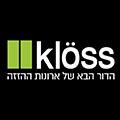 קלוס_1-kloss