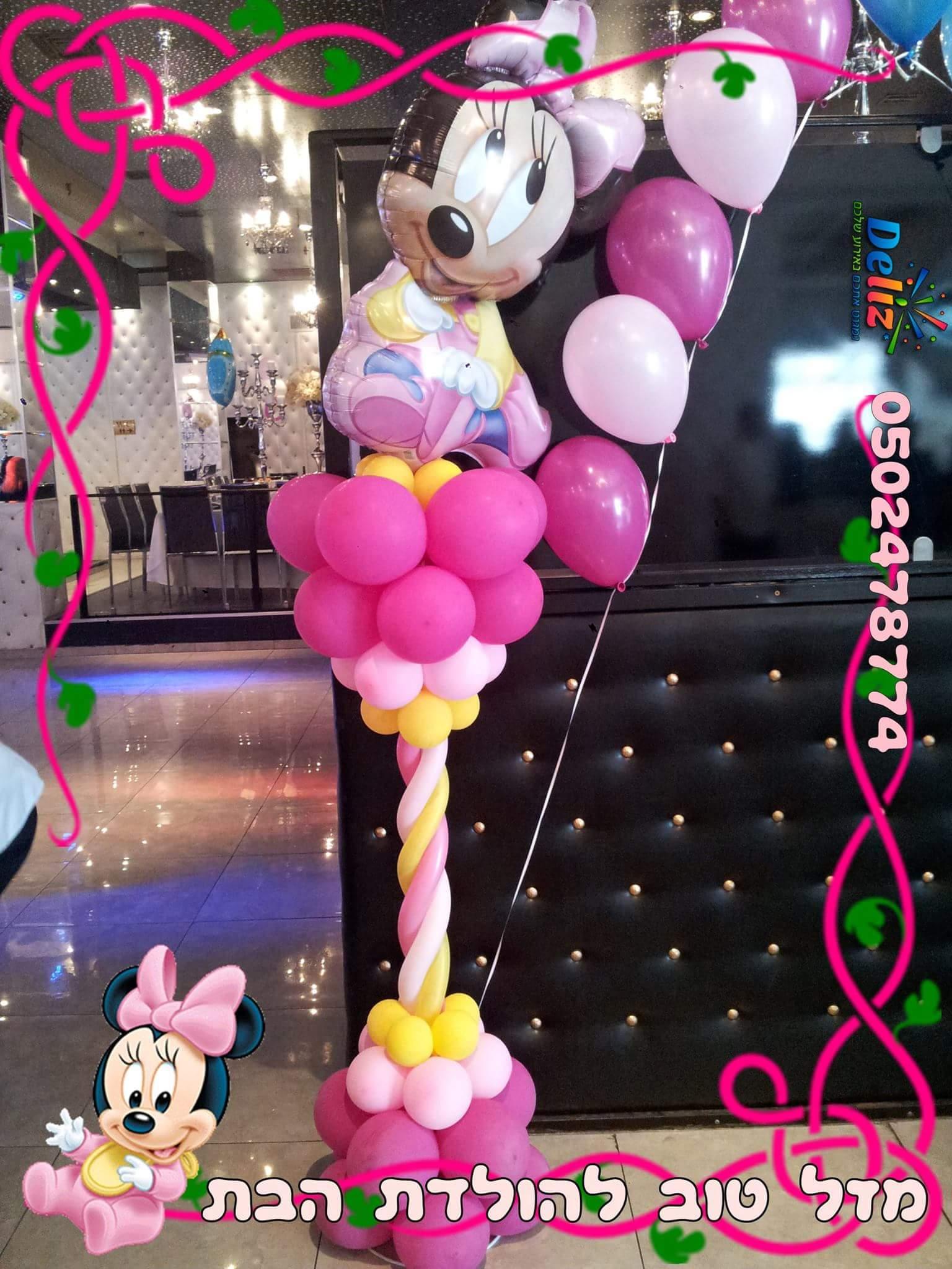FB_IMG_1436685942280