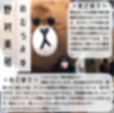 スクリーンショット 2019-04-02 16.39.57.png