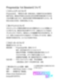 スクリーンショット 2019-04-02 16.35.54.png