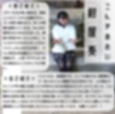 スクリーンショット 2019-04-02 16.40.57.png