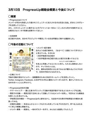 スクリーンショット 2019-04-02 16.36.34.png