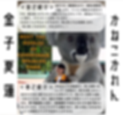 スクリーンショット 2019-04-02 16.39.22.png