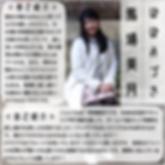 スクリーンショット 2019-04-02 16.39.39.png