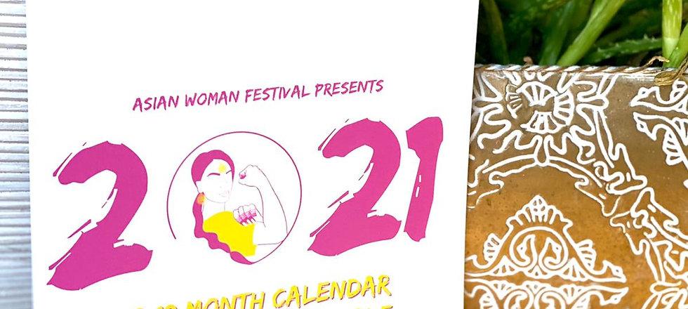 AWF 2021 Calendar