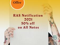 RAS Notification 2021