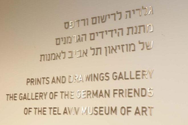 Deutsche Galerie