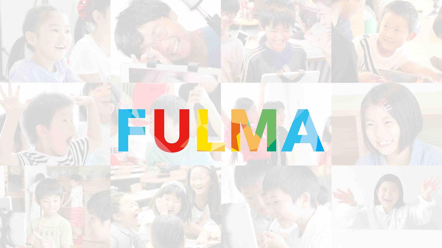 FULMA_main.jpg