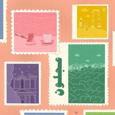 stamps from Jordan.JPG