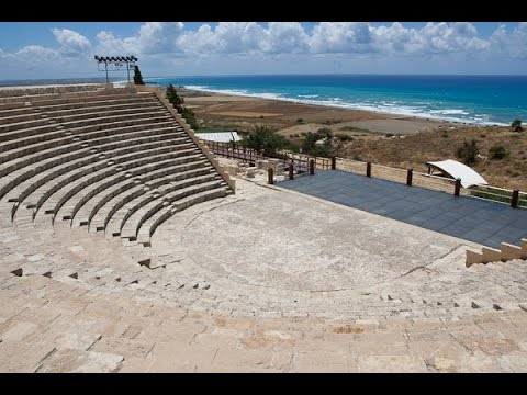Ancient Odeon