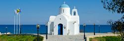 wedding-church-cyprus