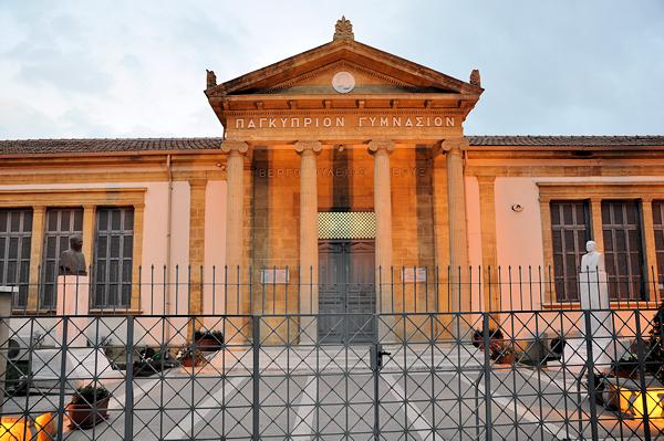 Pancyprian Gymnasium