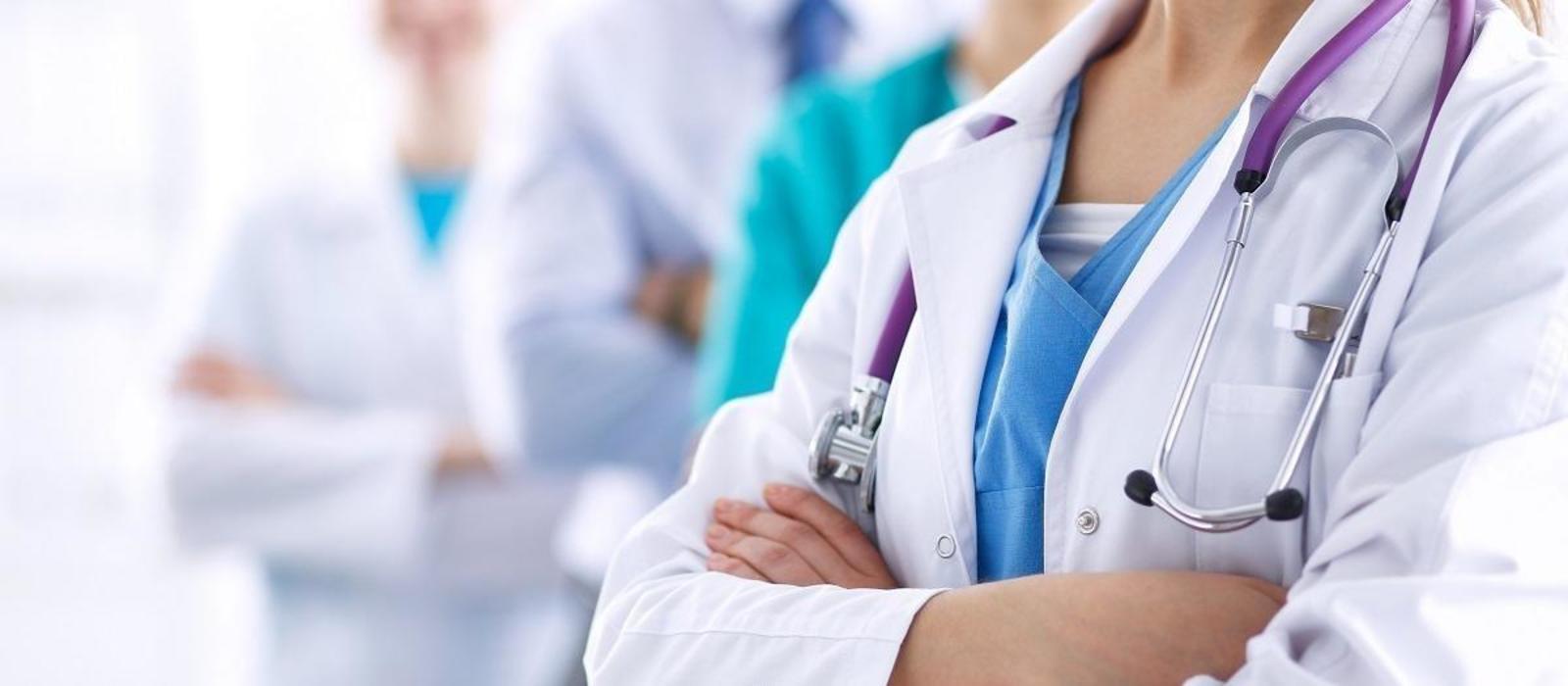 Ιατρική-page