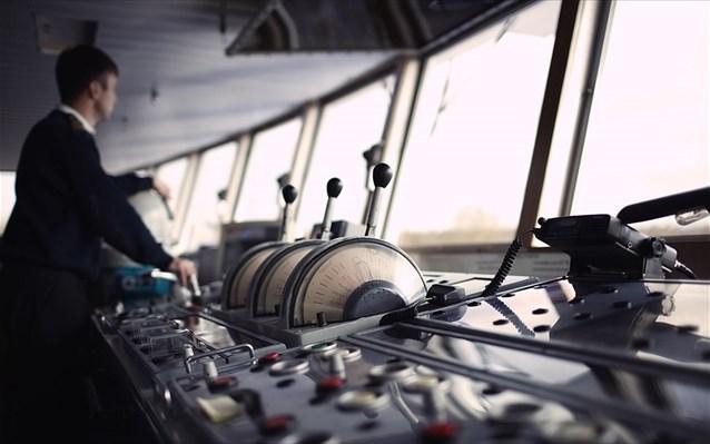ναυτική ακαδημία page